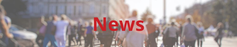 Wheelwrights News